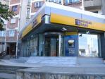 Банка Пиреус